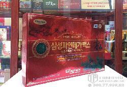 Cửa hàng bán viên tinh dầu thông Hàn Quốc hỗ trợ điều trị máu nhiễm mỡ, ngăn ngừa ung thư